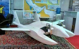 Drone suicida creado por las fuerzas iraníes