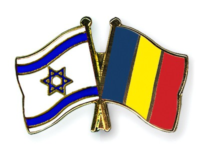 Israel y Rumania firman un nuevo tratado comercial en Jerusalem