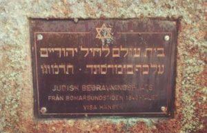 Lápida del Cementerio Judío de Prästö