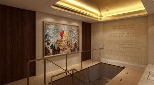 Asociación Cultural Judía de Taiwán Jeffrey D. Schwartz