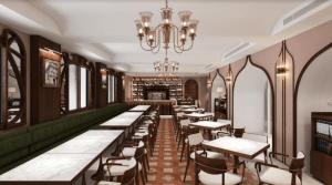 Restaurant Kosher