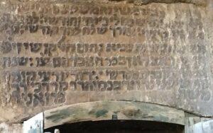 Escritura Hebrea