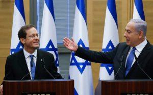 Herzog-Netanyahu