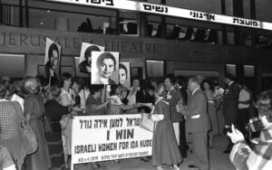 Ida Nudel prisionera de Sion