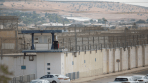 Cárcel de Gilboa