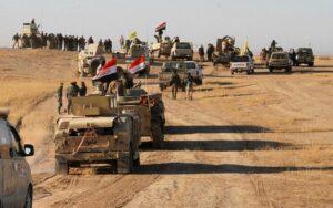 Fuerzas Irakíes