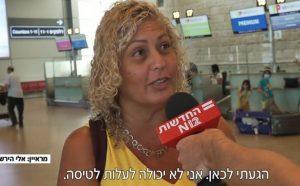 Pasajera israelí