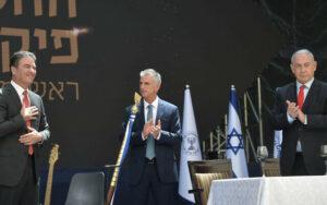 Mossad Netanyahu