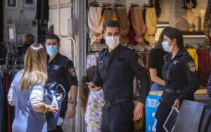 policía de Jerusalem